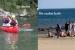 Objektbild ZEBU<sup>®</sup>-KOMBI: Ardèche & Mittelmeer - S -
